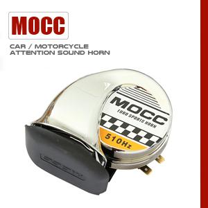 12v 오토바이 자동차 MOCC 클락션 에쿠스혼st